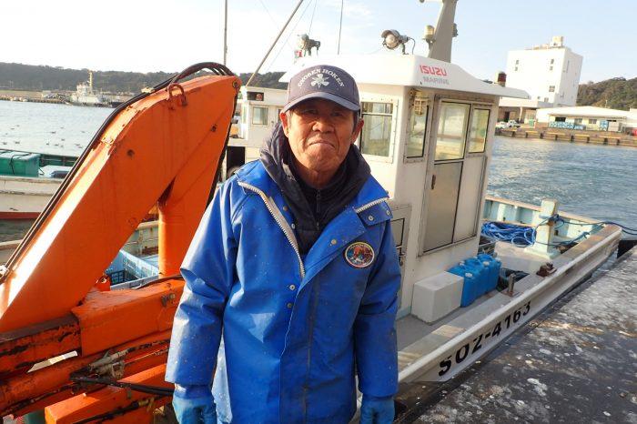 南駿河湾漁協の求人情報